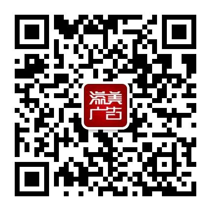 石家庄广告公司